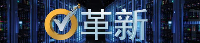 实现灵活的数据中心-2015赛门铁克数据中心转型客户在线研讨会