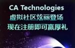 CA Technologies LISA解决方案在线研讨会-1220