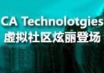 CA Technologies服务保障解决方案在线研讨会-1106