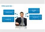 思杰TechTalk虚拟桌面—加速企业成长网络研讨会