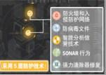 赛门铁克安全解决方案网络研讨会-140923